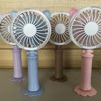 【暑い夏のお出かけに】ねこ耳ハンディ扇風機